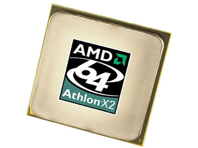 AMD Dual Core Athlon64 x2 5600 Processor Prices in Pakistan